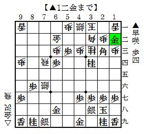 早咲アマ-金沢四段 4