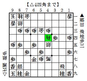 2011-12-26 ▲郷田-△広瀬 4