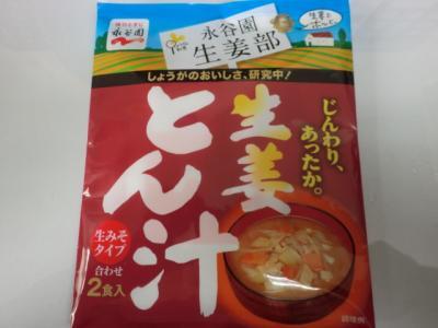 永谷園 生姜とん汁