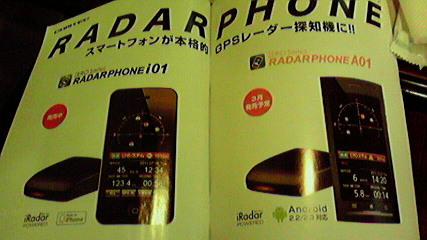 週刊現代 2012 3.10 広告