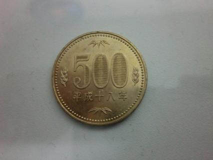 500円玉-1