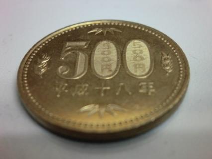 500円玉-2