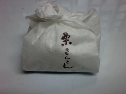 中津川 加子母の里 栗きんとん-1