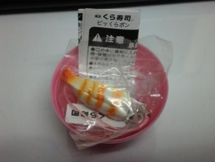 くら寿司-4