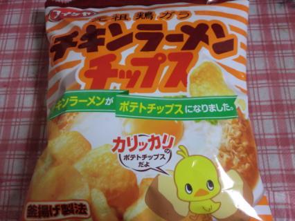 コイケヤ(湖池屋)チキンラーメン チップス-1