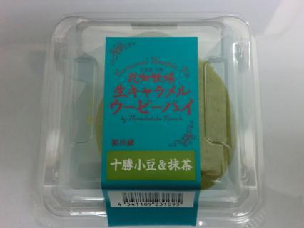 花畑牧場生キャラメルウーピーパイ 十勝小豆&抹茶-1