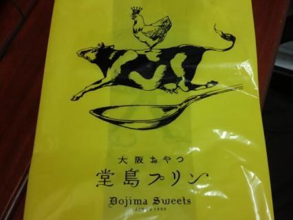 堂島スウィーツ 魔法の抹茶ロール-1