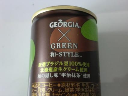 ジョージア×グリーン 和-スタイル 宇治抹茶入りコーヒー 2