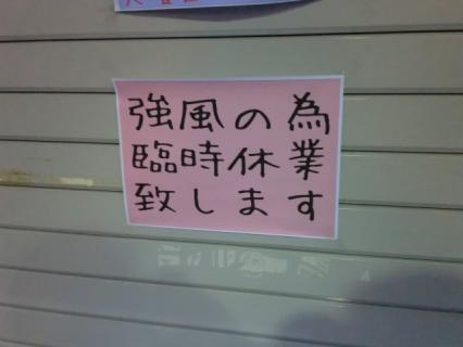 500円札-2