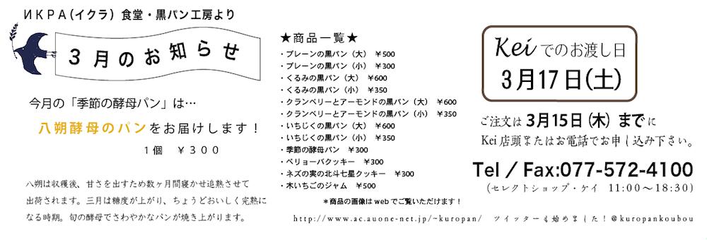 スクリーンショット(2012-02-29 11.33.00)