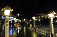2013初詣金蛇水神社5境内