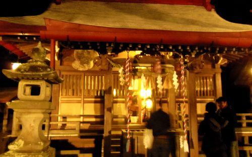 2013初詣金蛇水神社9弁財天