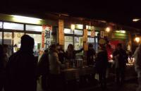 2013初詣金蛇水神社11食堂売店