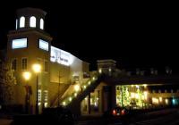 2012イルミ泉パークタウン1仙台泉プレミアムアウトレット