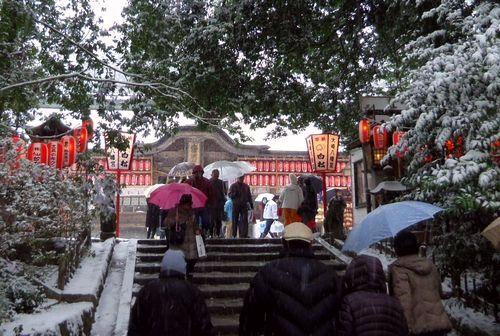 どんと祭2013大崎八幡宮1