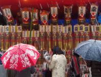 どんと祭2013大崎八幡宮12屋台