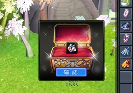 20120324-1-☆とおる☆