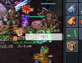 20120325-0-☆とおる☆
