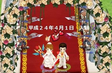 20120331-8-☆とおる☆