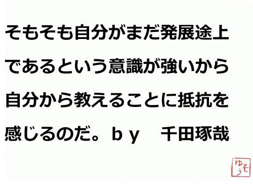 001+(13)_convert_20120322220604.jpg