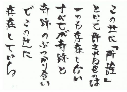 001_convert_20110823214306.jpg