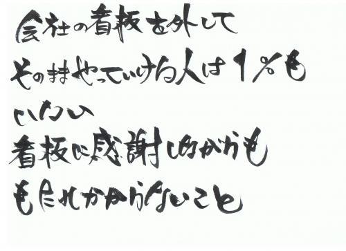 001_convert_20111005193321.jpg