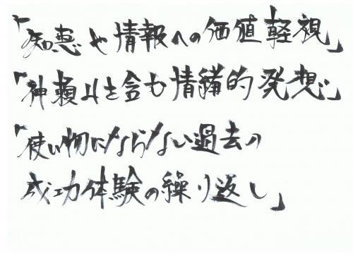 001_convert_20111016083128.jpg