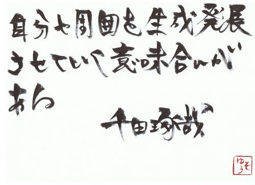 001_convert_20111101205756.jpg