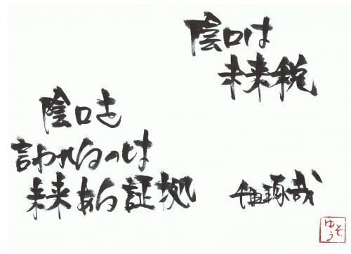 001_convert_20111129082421.jpg