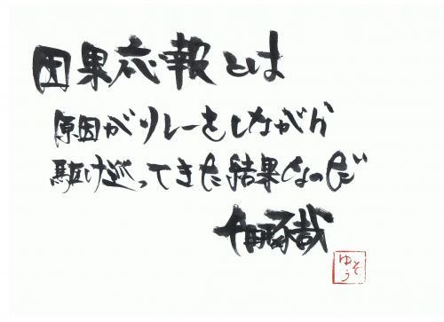 001_convert_20111210081314.jpg
