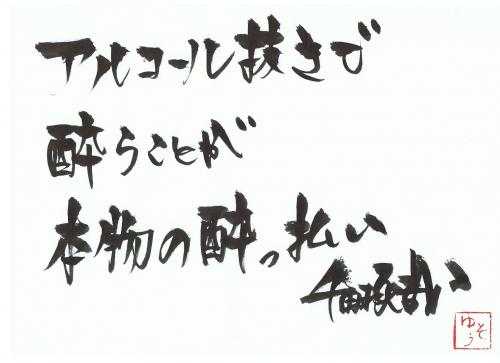 001_convert_20111219070557.jpg