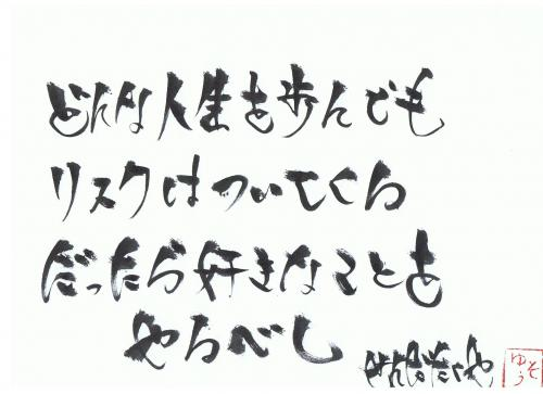 001_convert_20111220195113.jpg