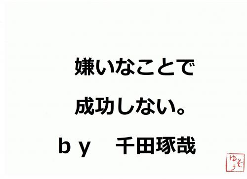 001_convert_20120320073007.jpg