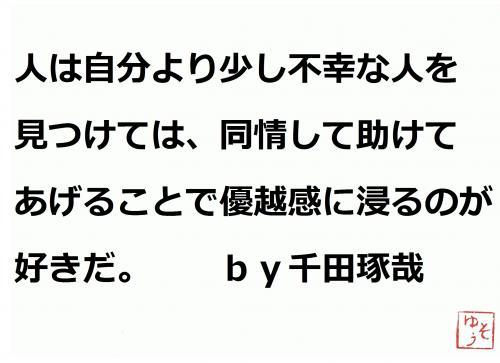 001_convert_20120321081840.jpg