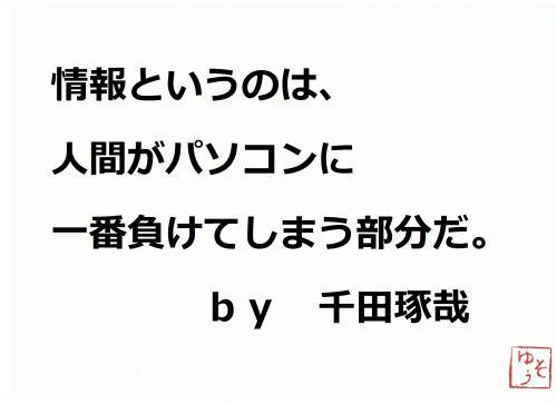 001_convert_20120323221900.jpg