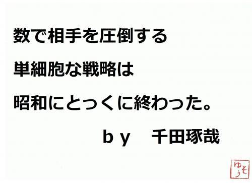 001_convert_20120324221421.jpg