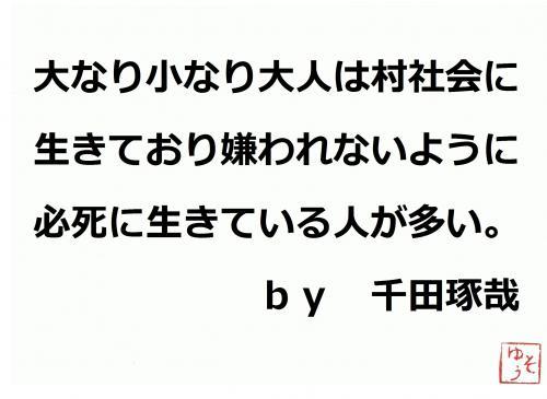 001_convert_20120325232155.jpg