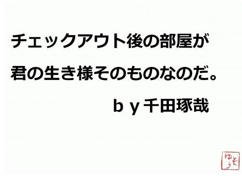 001_convert_20120327084711.jpg