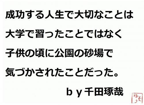 001_convert_20120327212051.jpg