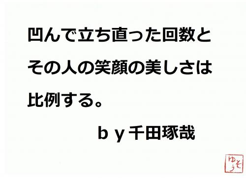 001_convert_20120328205223.jpg