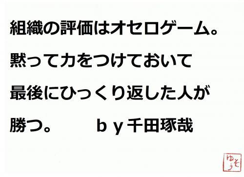 001_convert_20120329212919.jpg