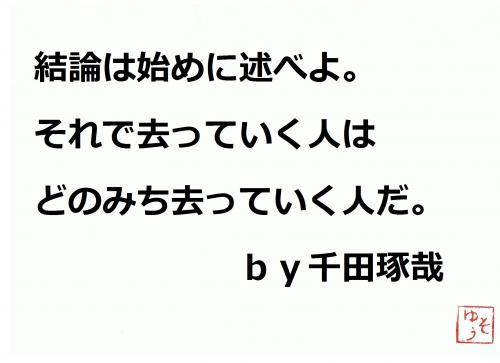 001_convert_20120330215330.jpg
