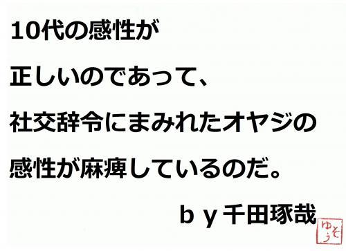 001_convert_20120331204025.jpg