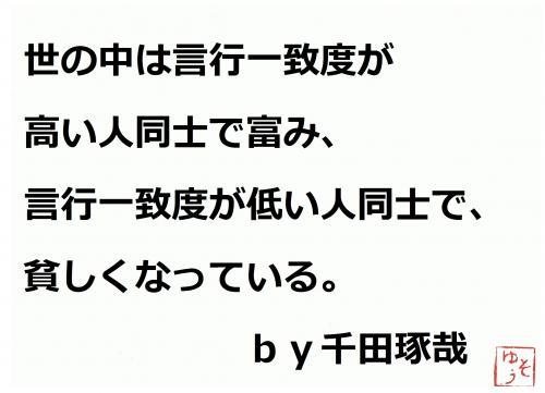001_convert_20120401200852.jpg