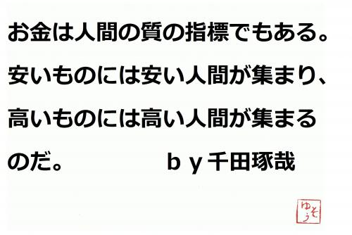 001_convert_20120402082544.jpg