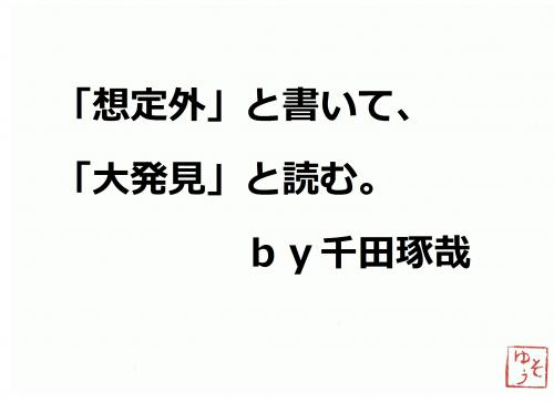 001_convert_20120408073414.jpg