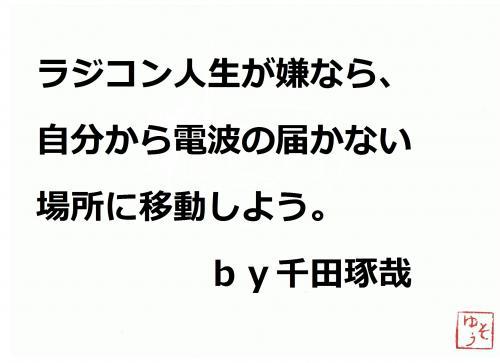 001_convert_20120408205334.jpg