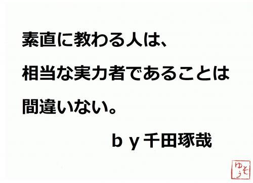 001_convert_20120410215755.jpg