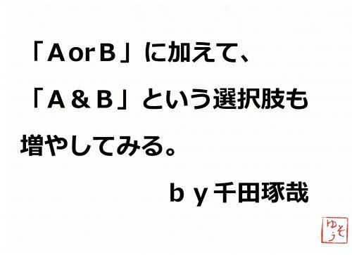 001_convert_20120411202829.jpg