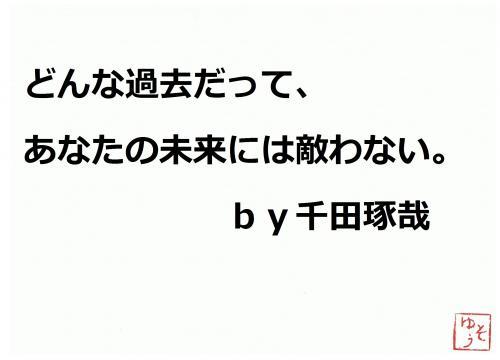 001_convert_20120412213945.jpg